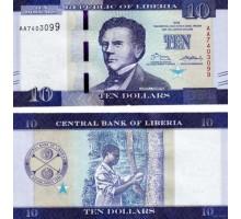 Либерия 10 долларов 2016