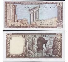 Ливан 1 ливр 1980