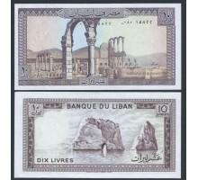 Ливан 10 ливров 1986