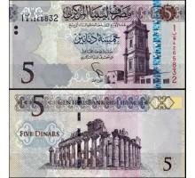 Ливия 5 динар 2015