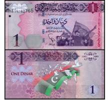 Ливия 1 динар 2013