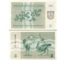 Литва 3 талона 1991