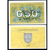 Литва 0,5 талона 1991