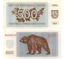 Литва 500 талонов 1992