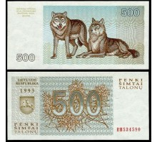 Литва 500 талонов 1993