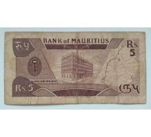 Маврикий 5 рупий 1985
