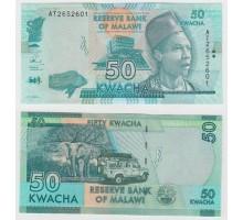 Малави 50 квача 2017