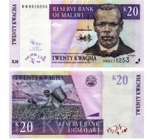 Малави 20 квача 2009