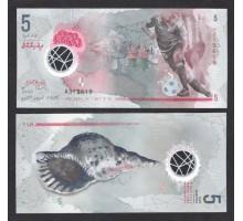 Мальдивы 5 руфий 2017 (полимер)