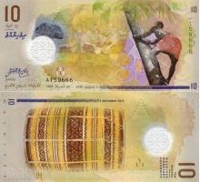 Мальдивы 10 руфий 2015 полимер