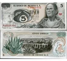 Мексика 5 песо 1972