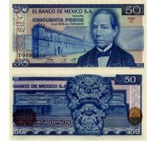 Мексика 50 песо 1981