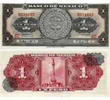 Мексика 1 песо 1969