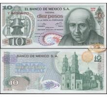 Мексика 10 песо 1975