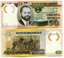 Мозамбик 50 метикалов 2017