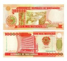 Мозамбик 100000 метикал 1993