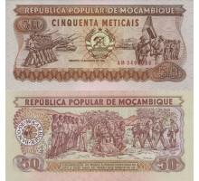 Мозамбик 50 метикалов 1986
