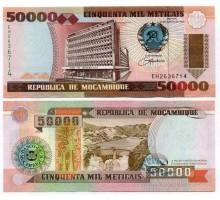 Мозамбик 50000 метикал 1993