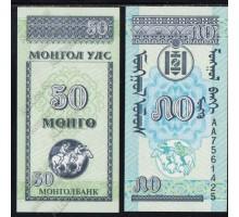 Монголия 50 Менго 1993