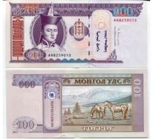 Монголия 100 Тугриков 2014