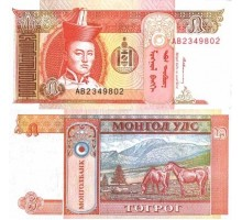 Монголия 5 тугриков 2008