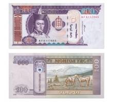 Монголия 100 тугриков 2000