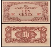 Бирма 10 центов 1942