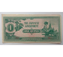 Бирма 1 рупия 1942