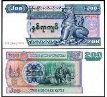 Мьянма 200 кьят 2004