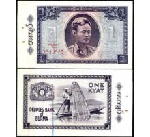 Бирма 1 кьят 1965