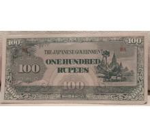 Бирма 100 рупий 1944