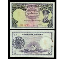 Бирма 1 кьят 1958