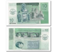 Нагорный Карабах 10 драм 2004