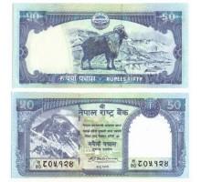 Непал 50 рупий 2012 (2013)