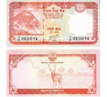 Непал 20 рупий 2012-2013