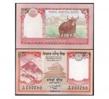 Непал 5 рупий 2017