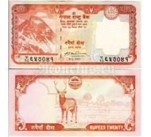 Непал 20 рупий 2008-2011