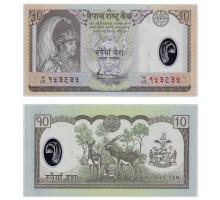 Непал 10 рупий 2005 полимер