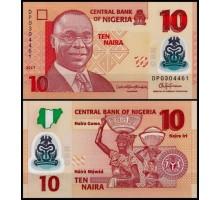 Нигерия 10 найра 2017 (полимер)