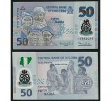 Нигерия 50 найра 2011