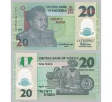 Нигерия 20 найра 2015 (полимер)