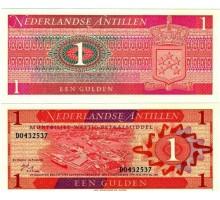 Нидерландские Антильские острова 1 гульден 1970