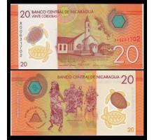 Никарагуа 20 кордоба 2014 (2015) полимер
