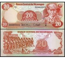 Никарагуа 20 кордоба 1979