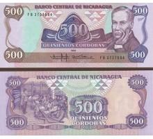 Никарагуа 500 кордоба 1985