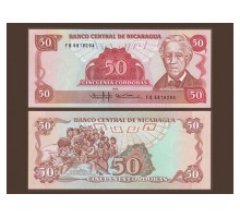 Никарагуа 50 кордоба 1985