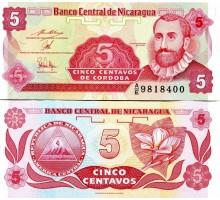 Никарагуа 5 сентаво 1991