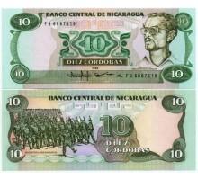 Никарагуа 10 кордоба 1985 (1988)