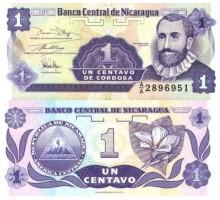 Никарагуа 1 сентаво 1991
