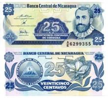 Никарагуа 25 сентаво 1991